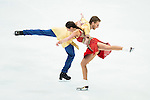 TAIPEI, TAIWAN - JANUARY 23:  Alexandra Aldridge and Daniel Eaton of USA perform their routine at the Ice Dance Free Dance event at the Ice Dance Free Dance event during the Four Continents Figure Skating Championships on January 23, 2014 in Taipei, Taiwan.  Photo by Victor Fraile / Power Sport Images *** Local Caption *** Alexandra Aldridge; Daniel Eaton