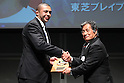 Michael Leitch (TOSHIBA), .February 27, 2012 - Rugby : .Japan Rugby Top League 2011-2012 Awards Ceremony .at Tokyo International Forum, Tokyo, Japan. .(Photo by Daiju Kitamura/AFLO SPORT) [1045].