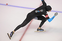 SCHAATSEN: CALGARY: Olympic Oval, 09-11-2013, Essent ISU World Cup, 500m, Heather Richardson (USA), ©foto Martin de Jong