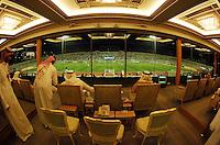 Pix: Simon Wilkinson/SWpix.com. 1st Islamic Solidarity Games 2005. The Kingdom of Saudi Arabia. Jeddah, Madina, Mecca and Taif. Football, Prince Abdullah Alfaisal Bin Adulaziz stadium..copyright picture>>simon Wilkinson>>07811 267 706>>..The royal Box Suites at the stadium