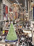 Swarovski Christmas Tree at Toronto Eaton Centre during Christmas season. Toronto, Ontario, Canada.