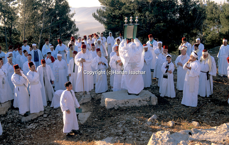 Samaria, Samaritan pilgrimage To Mount Gerizim done on Passover, Shavuot and Succot holidays, raising the Torah scrolls ceremony&amp;#xA;<br />