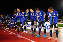 Gamba Osaka team group,.MARCH 25, 2011 - Football / Soccer :.Gamba Osaka players look dejected as they acknowledge fans after the 2012 J.League Division 1 match between Gamba Osaka 1-2 Jubilo Iwata at Expo '70 Stadium in Osaka, Japan. (Photo by AFLO)