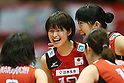 (L to R) Saori Kimura (JPN), Erika Araki (JPN), .May 26, 2012 - Volleyball : .FIVB Women's Volleyball World Final Qualification for the London Olympics 2012 .match between Japan 0-3 Russia .at Tokyo Metropolitan Gymnasium, Tokyo, Japan. .(Photo by Daiju Kitamura/AFLO SPORT) [1045]