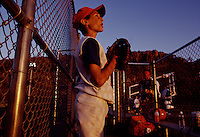 """Softball teams compete in the shadow of Snake Hill, the most unique geological feature and the only natural hill in the Meadowlands. The distinctive rock mass is believed by geologists to be the stump of a volcano from the Watchung Mountains and is the rock featured in Prudential Insurance ads. Hackensack Meadowlands Development Commission has been pro-active in improving some land for community use by making the open space more accessible. A new park and boat ramp on the Hackensack River are helping to change the image of the area.  Plans are in the works to rename Snake Hill a more friendly sounding """"Laurel Hill."""""""
