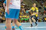 GER - Mannheim, Germany, September 23: During the DKB Handball Bundesliga match between Rhein-Neckar Loewen (yellow) and TVB 1898 Stuttgart (white) on September 23, 2015 at SAP Arena in Mannheim, Germany. Final score 31-20 (19-8) .  Stefan Kneer #4 of Rhein-Neckar Loewen<br /> <br /> Foto &copy; PIX-Sportfotos *** Foto ist honorarpflichtig! *** Auf Anfrage in hoeherer Qualitaet/Aufloesung. Belegexemplar erbeten. Veroeffentlichung ausschliesslich fuer journalistisch-publizistische Zwecke. For editorial use only.