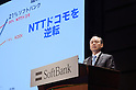 May 9th, 2011, Tokyo, Japan - Masayoshi Son, president and CEO of Softbank, speaks during a press conference in Tokyo Japan, on Monday, May 9, 2011. Japanese third-largest mobile phone carrier said operating profit for the fiscal year to an all-time high of 3 trillion yen ($37.5 billion). (Photo by Koichi Mitsui/AFLO) -tm-.