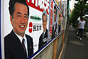 July 6, 2010 - Tokyo, Japan - A poster of the Japanese Prime Minister Naoto Kan, who is also leader of the ruling Democratic Party of Japan (DPJ), is pictured in Tokyo, Japan, on July 6, 2010. A July 2-4 survey by the Sankei newspaper showed that the DPJ may win between 48 and 55 of the 121 seats up for grabs in the 242-member upper house.