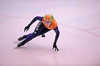 SCHAATSEN: DORDRECHT: 11-10-2015, Invitation Cup Shorttrack, Jorien ter Mors (NED #14), ©foto Martin de Jong