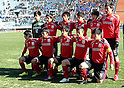 Oita team group line-up,.JANUARY 7, 2012 - Football / Soccer :.Oita team group shot (Top row - L to R) , , , , , , (Bottom row - L to R) , , ,  and  before the 90th All Japan High School Soccer Tournament semifinal match between Oita 1-2 Ichiritsu Funabashi at National Stadium in Tokyo, Japan. (Photo by Hiroyuki Sato/AFLO)