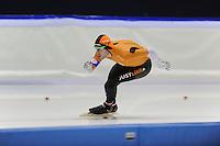 SCHAATSEN: HEERENVEEN: 16-01-2016 IJsstadion Thialf, Trainingswedstrijd Topsport, Harolds Silovs, ©foto Martin de Jong