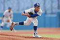 All Japan Little-Senior Baseball Championship 2015