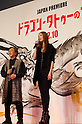 January 30th, 2012 : Tokyo, Japan &ndash; Japanese model Nanao and Tohun Kobayashi appear at a press conference for the film &ldquo;The Girl with the Dragon Tattoo&rdquo; in the Tokyo Kokusai Forum. This story is based on a Swedish crime novel &quot;Millennium Series&quot;.  Daniel Craig and Rooney Mara play as main characters in the movie. This film will be released from February 10th in Japan. (Photo by Yumeto Yamazaki/AFLO)