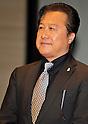 "Ryo Ishibashi, April 19, 2012 :  Tokyo, Japan : Actor Ryo Ishibashi attends a premiere for the film ""Gaijikeisatsu"" In Tokyo, Japan, on April 19, 2012."