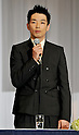 "Mirai Moriyama, Nov 29, 2011 : November : Tokyo, Japan, Japanese actor Mirai Moriyama appears at a press conference for the film ""Kita no Kanaria tachi"" in the Tokyo."