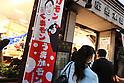 Tokyoites support Kumamoto victims