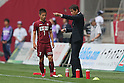 (L to R) Park Kang Jo, Akira Nishino (Vissel), .MAY 26, 2012 - Football : 2012 J.LEAGUE Division 1 match between Vissel Kobe 1-2 Kashima Antlers at Home's Stadium Kobe in Hyogo, Japan. (Photo by Akihiro Sugimoto/AFLO SPORT) [1080]