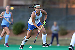 16 October 2015: Duke's Amanda Kim. The University of North Carolina Tar Heels hosted the Duke University Blue Devils at Francis E. Henry Stadium in Chapel Hill, North Carolina in a 2015 NCAA Division I Field Hockey match. UNC won the game 2-1.