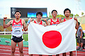 (L to R) Yuzo Kanemaru (JPN), Hideyuki Hirose (JPN), Kei Takase (JPN), Yusuke Ishitsuka (JPN), ..JULY 10, 2011 - Athletics :The 19th Asian Athletics Championships Hyogo/Kobe, Men's 4x400m Relay Final at Kobe Sports Park Stadium, Hyogo ,Japan. (Photo by Jun Tsukida/AFLO SPORT) [0003]