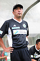 Yoshiyuki Kato (Matsumoto Yamaga),SEPTEMBER 3, 2011 - Football / Soccer :Matsumoto Yamaga FC head coach Yoshiyuki Kato during the 91st Emperor's Cup first round match between Matsumoto Yamaga F.C. 3-0 Maruoka Phoenix at Matsumoto Stadium &quot;Alwin&quot; in Nagano, Japan. (Photo by AFLO)