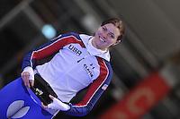 SPEED SKATING: INZELL: 06-12-2015, Max Aicher Arena, ISU World Cup, Heather Richardson-Bergsma (USA), ©foto Martin de Jong
