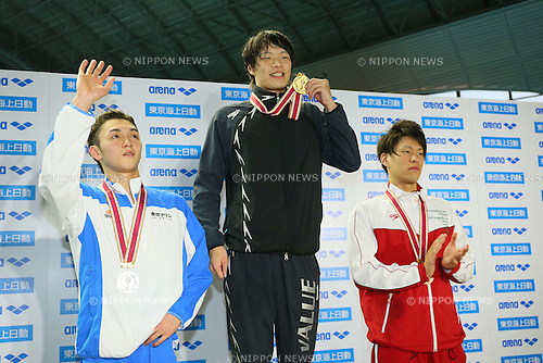(L to R) <br /> Masahiro Enomoto, <br /> Ren Kikuchi, <br /> Akira Nanba, <br /> MARCH 29, 2015 - Swimming : <br /> The 37th JOC Junior Olympic Cup <br /> Men's 50m Freestyle <br /> champion ship award ceremony <br /> at Tatsumi International Swimming Pool, Tokyo, Japan. <br /> (Photo by YUTAKA/AFLO SPORT)