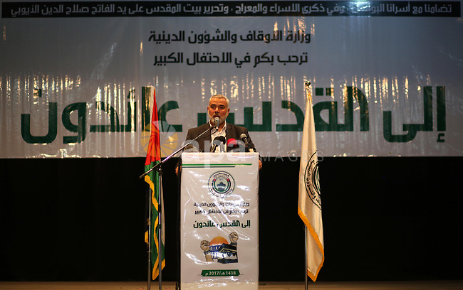 """Senior political leaders of the Islamist movement, Ismail Haniyeh delivers a speech during a ceremony entitled """"Return to Jerusalem"""" in Gaza city on April 30, 2017. Photo by Ashraf Amra"""