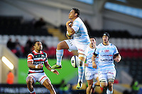 Chris Masoe of Racing 92 fails to claim the ball in the air. European Rugby Champions Cup match, between Leicester Tigers and Racing 92 on October 23, 2016 at Welford Road in Leicester, England. Photo by: Patrick Khachfe / JMP