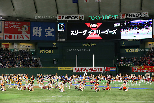 X X League Cheerleaders, <br /> DECEMBER 12, 2016 - American Football : <br /> X League Championship &quot;Japan X Bowl&quot; <br /> between Obic Seagulls 3-16 Fujitsu Frontiers <br /> at Tokyo Dome, Tokyo, Japan. <br /> (Photo by YUTAKA/AFLO SPORT)