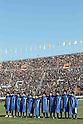 Ichiritsu Funabashi team group line-up (Ichifuna),.JANUARY 9, 2012 - Football / Soccer :.Ichiritsu Funabashi players (L-R) Keisuke Tsumita, Ryo Iwabuchi, Jun Suzuki, Ryu Matsumaru, Masaki Sugano, Joichiro Sugiyama, Kento Watanabe, Takamasa Taneoka, Yuta Koide, Masahiro Yonezuka and Ryuji Izumi line up before the 90th All Japan High School Soccer Tournament final match between Ichiritsu Funabashi 2-1 Yokkaichi Chuo Kogyo at National Stadium in Tokyo, Japan. (Photo by Hiroyuki Sato/AFLO)