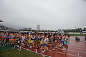 General view, .MARCH 4, 2012 - Marathon : 2012 Biwako Mainichi Marathon, Start & Goal Ojiyama Athletics stadium in Shiga, Japan. (Photo by Akihiro Sugimoto/AFLO SPORT) [1080]