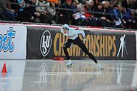 SPEED SKATING: HAMAR: Vikingskipet, 05-03-2017, ISU World Championship Allround, 1500m Men, Bart Swings (BEL), ©photo Martin de Jong