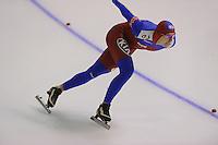 SCHAATSEN: CALGARY: Olympic Oval, 09-11-2013, Essent ISU World Cup, 1000m, Marius Christian Paraschivoiu (ROU), ©foto Martin de Jong