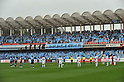 General view, APRIL 23, 2011 - Football : 2011 J.LEAGUE Division 1 between Kawasaki Frontale 1-2  Vegalta Sendai at Kawasaki Todoroki Stadium, Kanagawa, Japan. (Photo by Atsushi Tomura /AFLO SPORT) [1035]