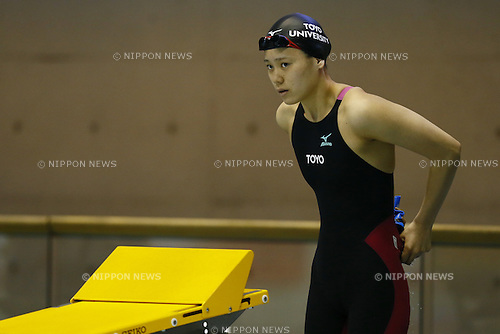 Miki Uchida,<br /> APRIL 13, 2014 - Swimming : <br /> JAPAN SWIM 2014 <br /> Women's 50m Freestyle Final <br /> at Tatsumi International Swimming Pool, Tokyo, Japan. <br /> (Photo by AFLO SPORT)