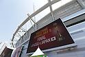 FIFA Women's World Cup 2015 Final: USA 5-2 Japan