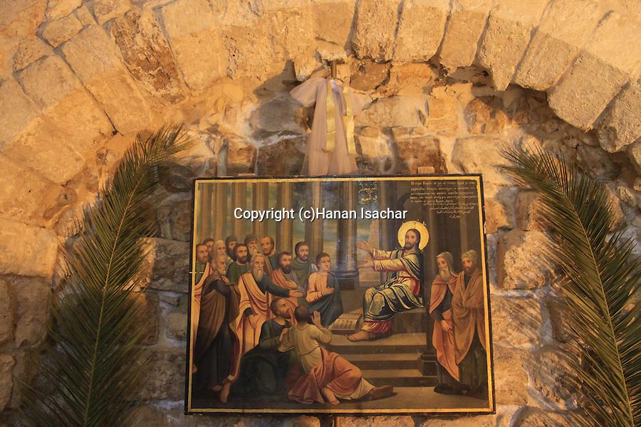Israel, Lower Galilee, the Synagogue Church in Nazareth