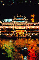 Jumbo floating restaurant, Shum Wan Harbor Aberdeen, Hong Kong, China
