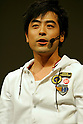 Dec. 21  Tokyo, Japan. Singer-dancer Yuzo Imai talks to the public at Tokyo FM Hall during the Yona Yona Party preview on Dec. 21, 2009. Yona Yona Penguin is an animated film by the Japanese anime studio Madhouse and sister company Dynamo Pictures, and directed by Rintaro, known for Galaxy Express 999 and Metropolis. The Madhouse's first fully 3D CGI movie premieres in Japan on December 23, 2009.
