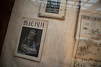 A magazine showing a shishi (Chinese guardian lion) in the Japan Folk Crafts Museum (Mingeikan), Tokyo, Japan, September 9, 2012. The museum was founded in 1936 by Soetsu Yanagi (1889-1961). It is dedicated to promoting the Mingei folk crafts movement and showing items from all over Japan. A contemporary and friend of Bernard Leach, Yanagi believed in the high aesthetic value of everyday items made by anonymous craftsmen working in set traditions.