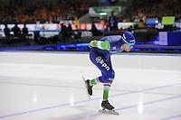 SPEEDSKATING: HEERENVEEN: IJsstadion Thialf 12-03-2016, World Cup Finale, ©foto Martin de Jong