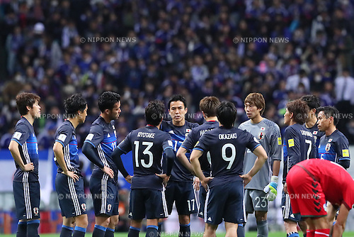 Japan team group (JPN), <br /> MARCH 24, 2016 - Football / Soccer : <br /> FIFA World Cup Russia 2018 Asian Qualifier Second Round Group E match between<br /> Japan 5-0 Afghanistan <br /> at Saitama Stadium 2002 in Saitama, Japan.<br /> (Photo by Yohei Osada/AFLO SPORT)