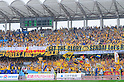 Vegalta Sendai fans, APRIL 23rd, 2011 - Football : 2011 J.League Division 1 match between Kawasaki Frontale 1-2 Vegalta Sendai at Todoroki Stadium in Kanagawa, Japan. (Photo by AFLO).