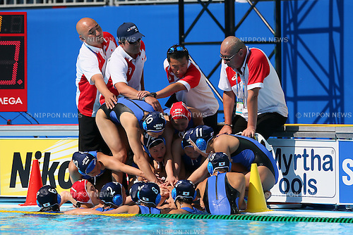 Japan team group (JPN), <br /> JULY 28, 2015 - Water Polo :<br /> 16th FINA World Championships Kazan 2015<br /> Men's Preliminary Round<br /> match between Brazil 11-8 Japan<br /> at Water Polo Arena in Kazan, Russia.<br /> (Photo by Yohei Osada/AFLO SPORT)