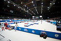 2013 World Artistic Gymnastics Championships