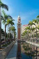 Railway clock tower In Kowloon, Hong Kong