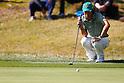 Golf: Heiwa PGM Championship