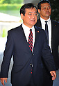 September 2, 2011, Tokyo, Japan - Yoshio Hachiro, appointed as minister of Economy, Trade and Industry, arrives at Kantei, prime ministers official residence, in Tokyo on Friday, September 2, 2011. Japans new Prime Minister Yoshihiko Noda has appointed his first cabinet ministers, picking up younger and relatively unknown members of his ruling Democratic Party of Japan into some key positions. (Photo by Natsuki Sakai/AFLO)
