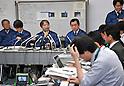 Junich Matsumoto Briefing on Water Contamination