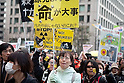 March 11, 2012, Tokyo, Japan - Many protesters carrying banners took to the streets of Tokyo to demonstrate against nuclear power on the first anniversary of the Great East Japan Earthquake. (Photo by Rodrigo Reyes Marin/AFLO) (JAPAN)